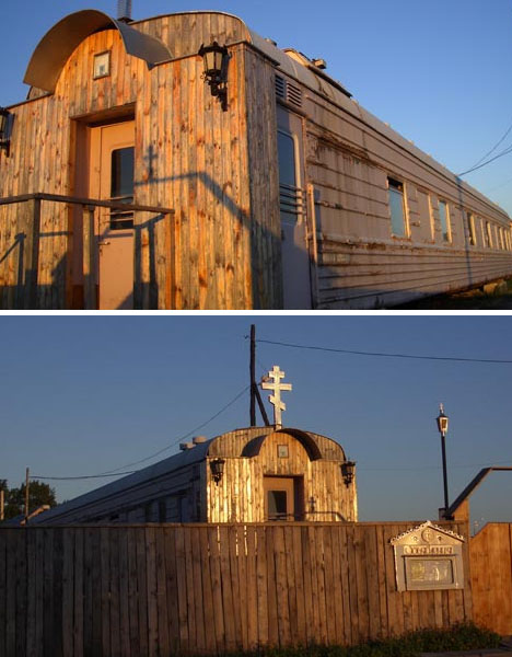 converted wood church train