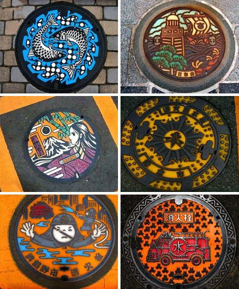 manhole cover street art