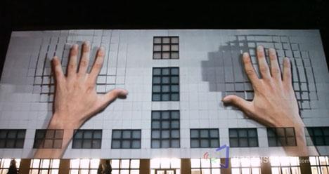 Un Believably Realistic 3d Building Facade Projection Art