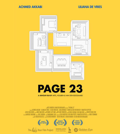 Page 23 film festival winner shows the dark side of ikea for Poster ikea