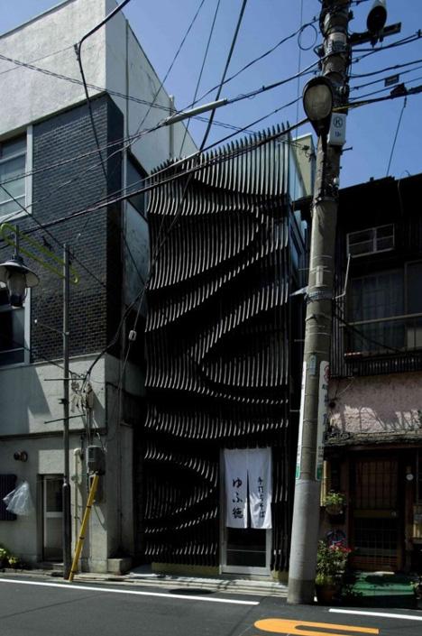 Live & Work, Warped: Japanese Townhouse & Noodle Shop