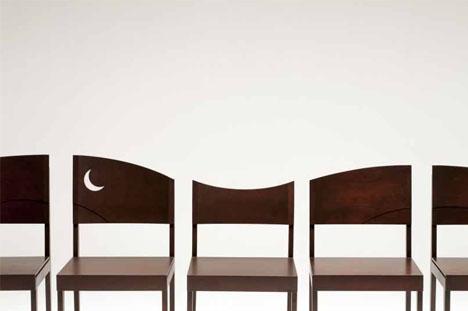 mountain seating series