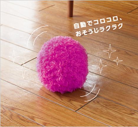 microfiber rolling mop ball