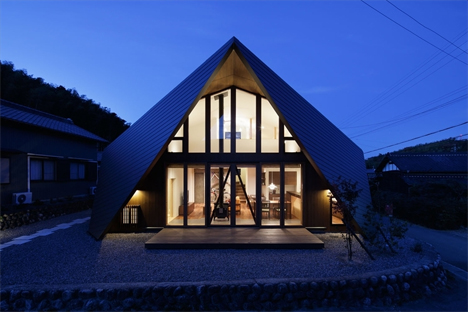 origami house japan