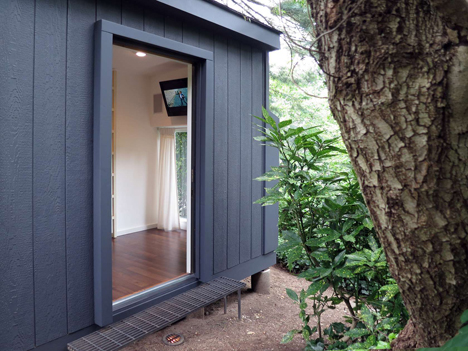 small house metapod