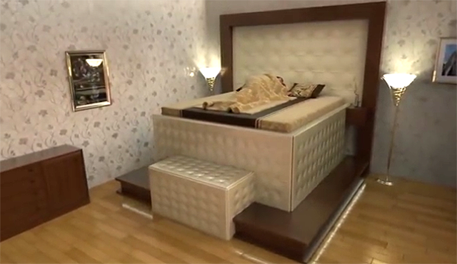 The So-called Anti EarthQuake bed