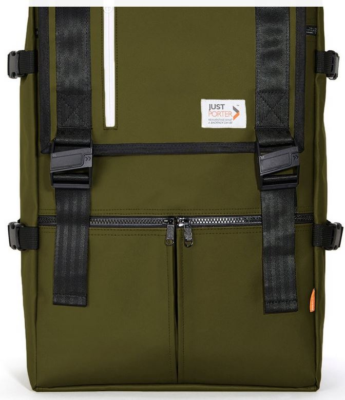 square green backpack