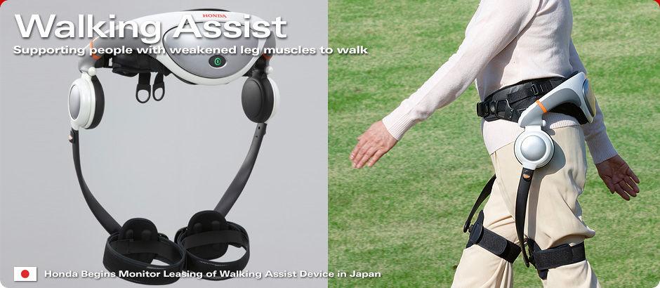 honda walking assist ad