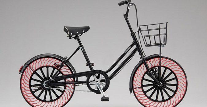 Bridgestone Air-Free Bike Tire
