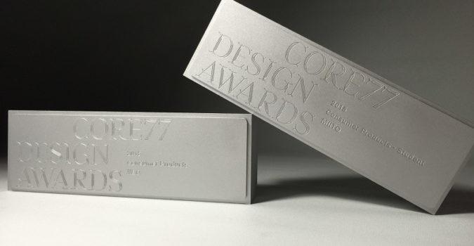 Core77 Design Awards