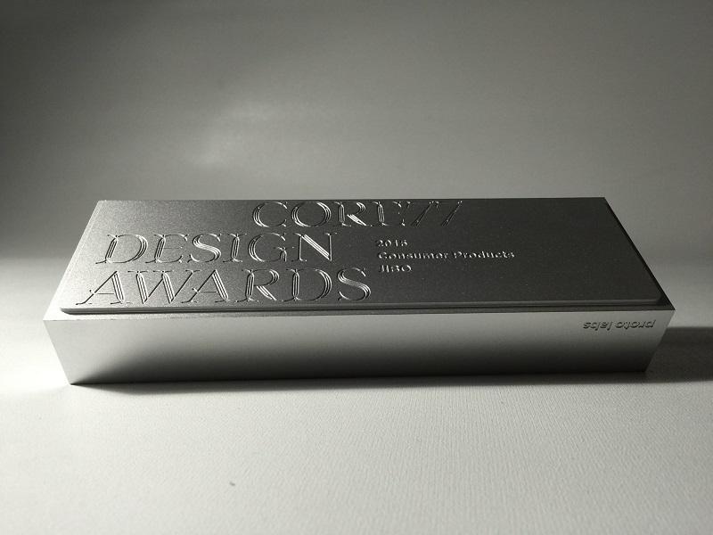Core77 Design Award