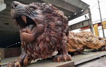 Oriental Lion - Dengding Rui Yao