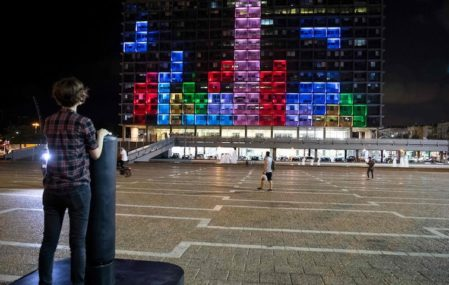 Tetris on Tel Aviv City Hall